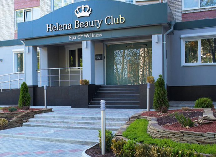 Helena Beauty Club
